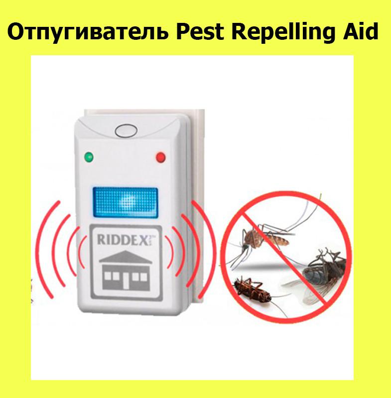 Отпугиватель Pest Repelling Aid (red)
