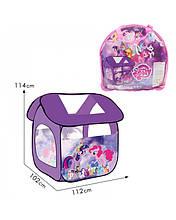 Намет-будиночок My littl pony М3302 (8009PN, M3780) в сумочці (114-112-102 см)