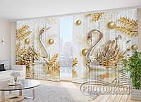 """Фото Шторы в зал """"Золотые лебеди"""" 2,7м*5,0м (2 полотна по 2,5м), тесьма"""