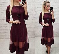 adcb6dcea92 Красивое платье сетка в категории платья женские в Украине. Сравнить ...