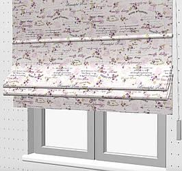 Римские шторы на кухню 11128v8
