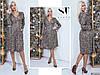Нарядное платье с декольте леопардовое,горох