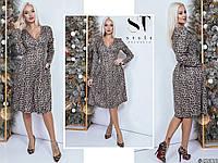 Нарядное платье с декольте леопардовое,горох, фото 1