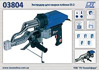 Экструдер со сменными башмаками для сварки пленки ES 2.  Dytron 03804