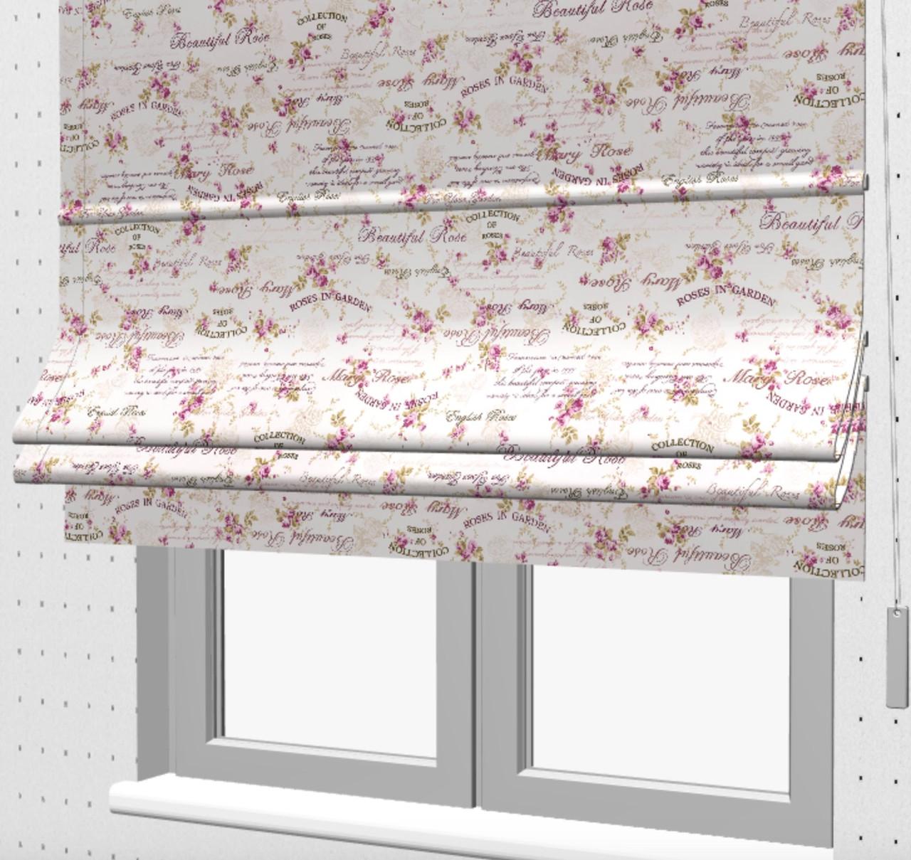 Римские шторы на кухню с балконом 11128v9