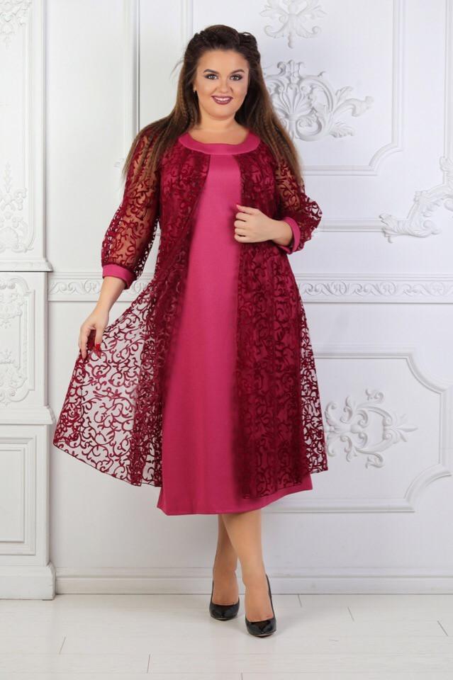2fcea3ee625 Изумительное вечернее платье с гипюровой накидкой больших размеров до 62-го