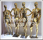 Манекен золотой Эксклюзив, фото 3
