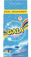 Стиральный порошок Gala Морская свежесть, для цветных тканей, 8 кг.