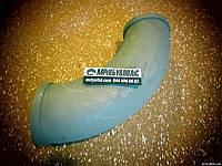 Поворот колено 90градусов, радиус 275 мм для бетононасоса