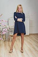 Стеганное платье темно-синее, фото 1