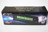 Электронные часы с термометром и вольтметром для автомобиля VST - 7013V