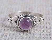 Серебряное кольцо с аметистом 18 размера
