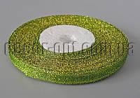 Лента парча салатовая с золотом 0,6 см 25ярд