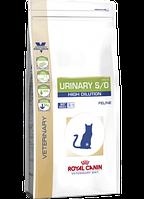 Сухой лечебный корм Royal Canin Urinary S/O High Dilution Feline 0.4 кг для кошек при заболеваниях нижнего отдела мочевыводящего тракта