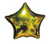 Звезда, фольгированный шарики с гелием, 46 см.