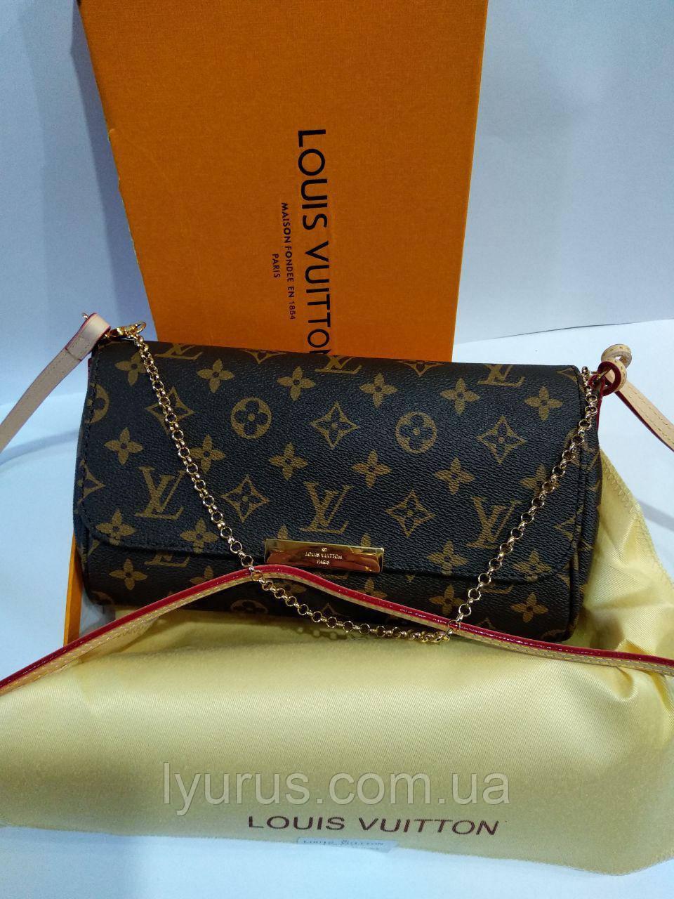 3df939848d7e Женская Сумка Louis Vuitton Favorite — в Категории