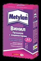 Клей для обоев шпалер Metylan винил для виниловых обоев