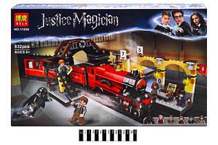 Конструктор Bela Гарри Поттер 11006 Хогвартс-Экспресс, 832 дет. Гаррі Поттер