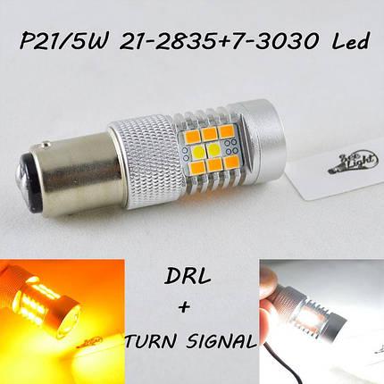 Светодиодная автомобильная лампа SLP LED с цоколем 1157(P21/5W)(BAY15D) 2835- 3030 led жёлтый/белый, фото 2
