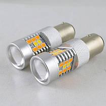Светодиодная автомобильная лампа SLP LED с цоколем 1157(P21/5W)(BAY15D) 2835- 3030 led жёлтый/белый, фото 3