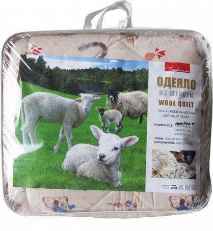 Детское одеяло закрытое овечья шерсть (Поликоттон) 110x140 #1037 - фото 1