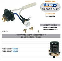 Нагреватель осушителя воздуха, резьба 2 вилки, 8946000402, 24V Турция, фото 1