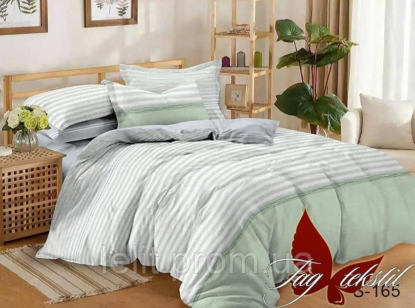 Полуторный комплект постельного белья с компаньоном S165