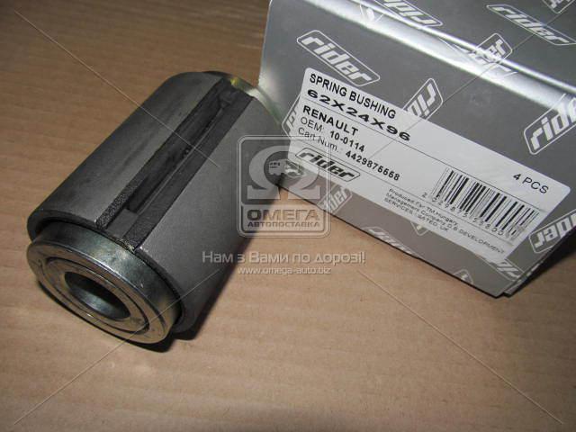 Сайлентблок рессоры 62x24x96 MERCEDES ACTROS,ATEGO передний (Rider). 10-0114