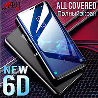 Nokia 6.1 Plus защитное стекло STANDART