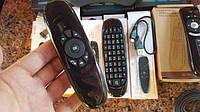 Аеро пульт мишка для android box tv c120 air mouse аэро пульт мышь