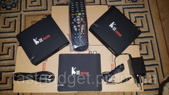 Mecool KIII Pro T2 S2 СмартТВ Андроїд Box Приставка Android SmartTV