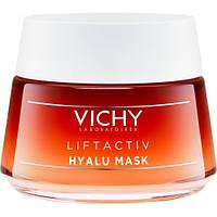 Гиалуроновая экспресс-маска Liftactive Hyalu Mask Vichy