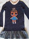 Детское платье на флисе с куколкой LOL Размеры 104- 134  Тренд сезона, фото 5