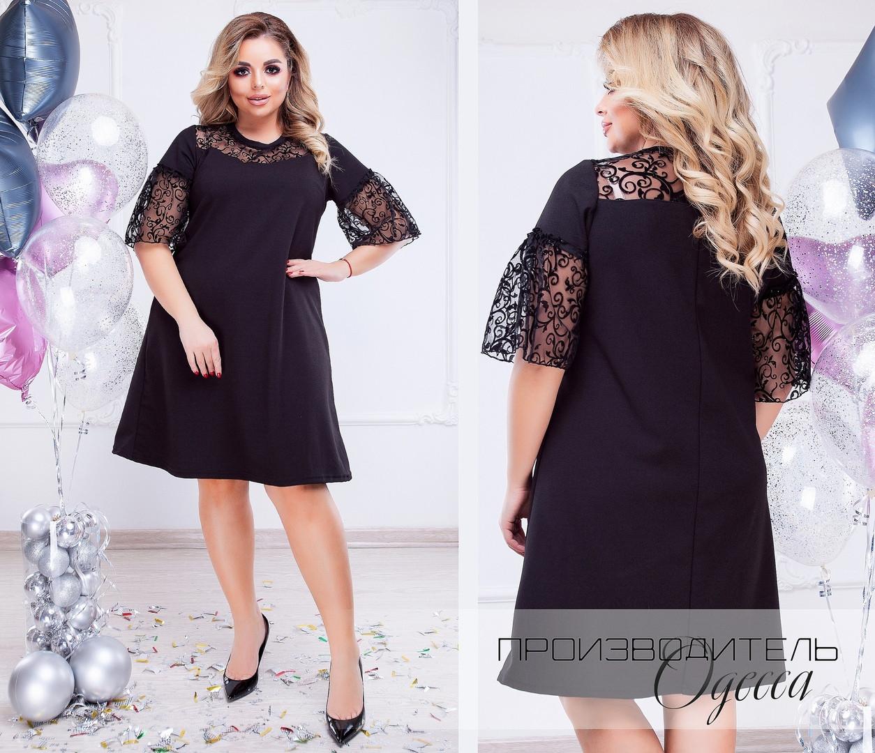 Женское платье больших размеров Маллен