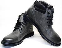 Мужские зимние ботинки на меху серые Ikoc 36203 S