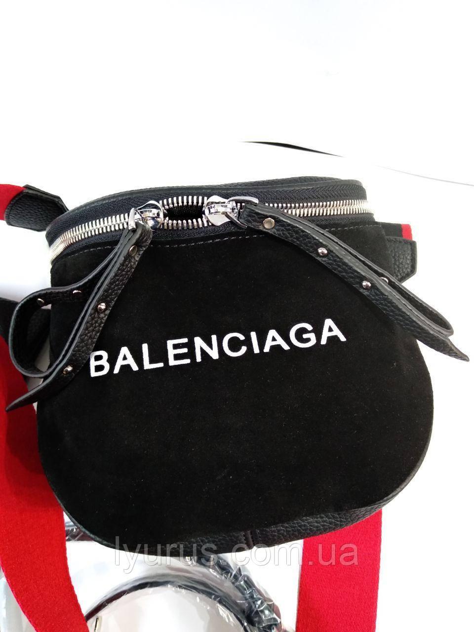 Женская замшевая сумка Balenciaga