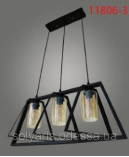 Люстра подвес лофт 118806-3 (коньяк,серый)