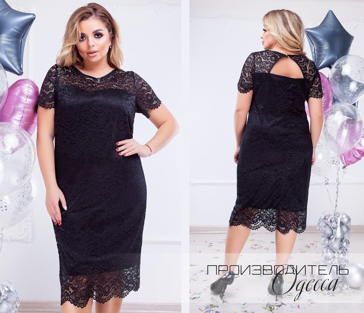Гипюровое платье батал Kelli
