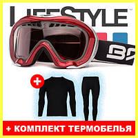 Горнолыжная маска Briko Odissey + Теплое норвежское термобелье в подарок