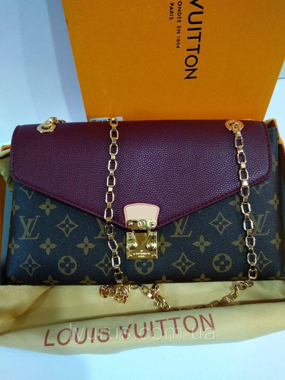 Женская кожаная сумка Louis Vuitton Луи Виттон
