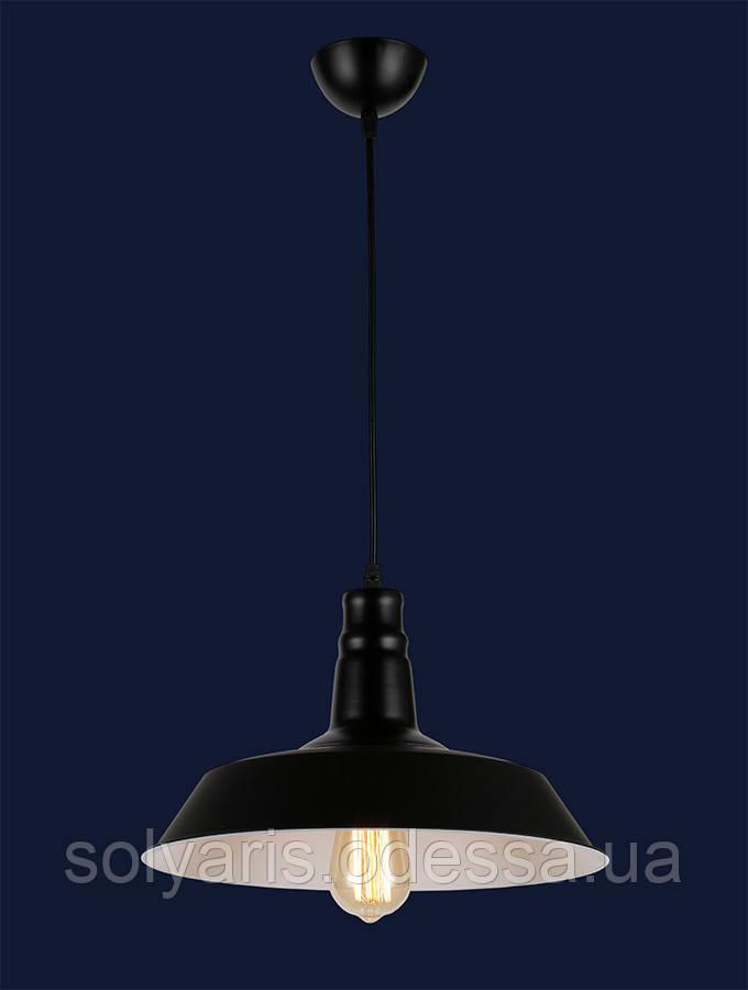 Люстра подвес лофт 7546452-1 BK+WH(360)