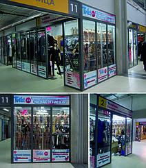 """Рекламное оформление торгового павильона: магазина детской одежды Tviki в ТК """"Славянский рынок"""" в г. Днепропетровск.  Для оформления витрин был создан дизайн, отпечатаны и поклеены  постеры на  Оракале."""