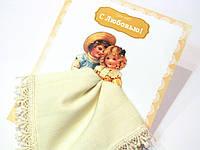 Носовой платок светло-желтый молочный С любовью! на подарок