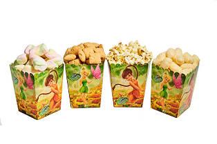 Коробочки для попкорна и сладостей