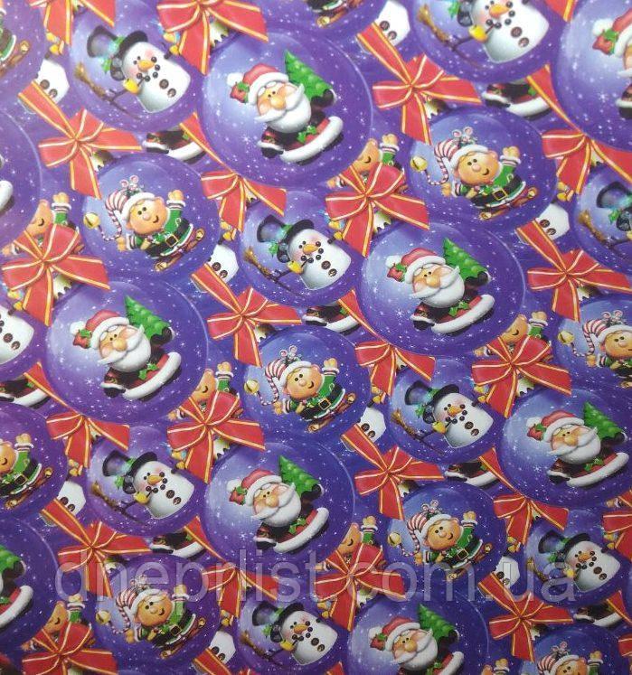 Бумага подарочная новогодняя 70*100 см / В шаре