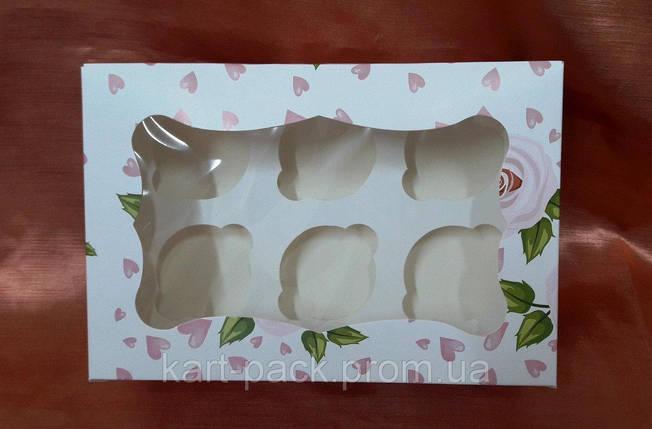 Коробка для 6-ти кексов 250*170*80 (с окошком) РОЗА (Упаковка 3 шт.), фото 2