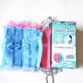 Двухсторонняя мочалка для душа Easy-Reach Loofa Cloth, фото 2