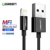 UGREEN черный кабель для iPhone X 8 7 6 5 Lightning MFI к USB для iPad iPod 1.5 м