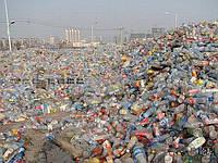 Закупка отходов пластика