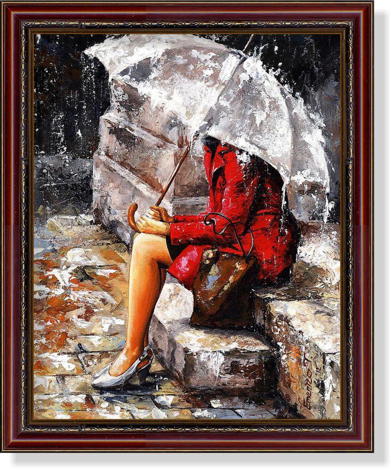 Репродукция  современной картины  «Дождливый день»